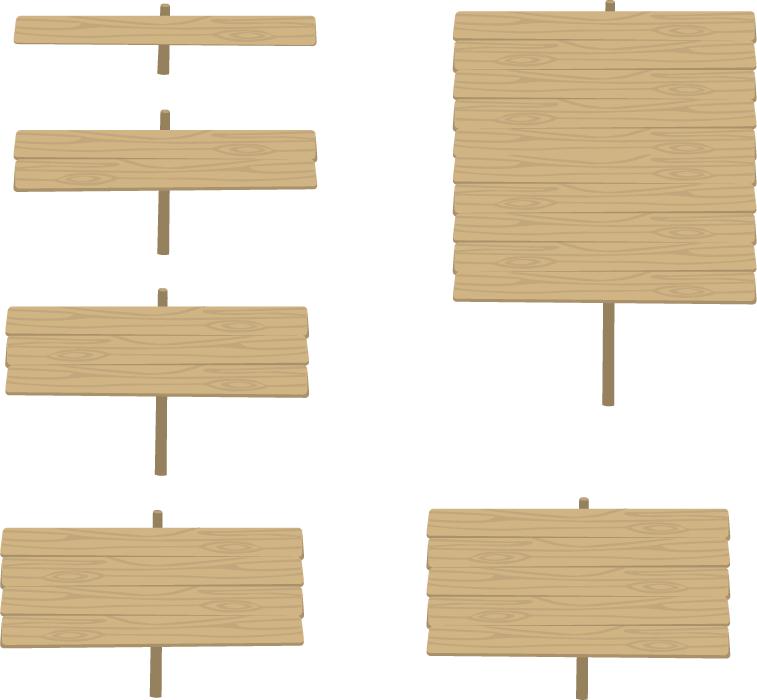 フリーイラスト 6種類の木の立て看板のセットでアハ体験 Gahag 著作