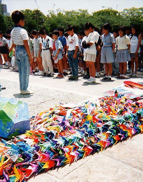 Archivo:Hiroshima senzaburu.jpg