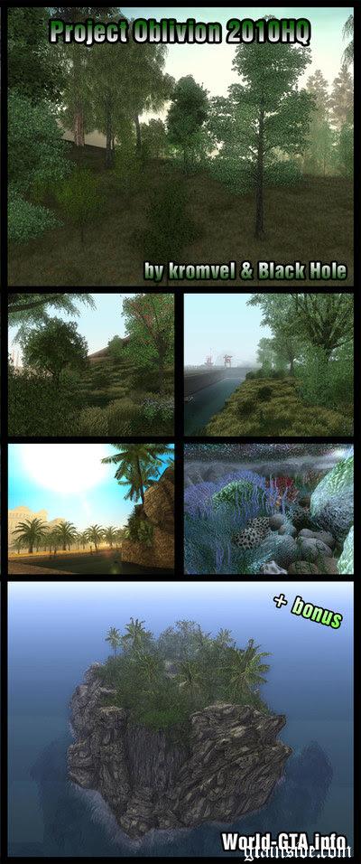 Project Oblivion 2010HQ