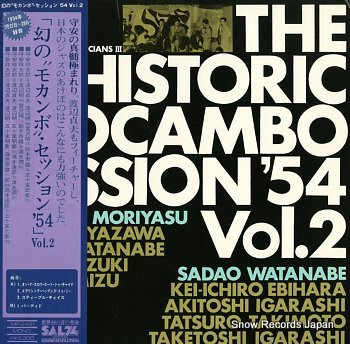 V/A historic mocambo session'54 vol.2, the