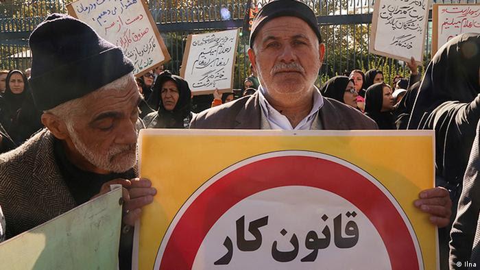 عکس از آرشیو: تظاهرات کارگران در تهران