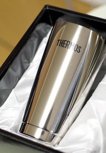 THERMOS Mug by cinz