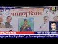 गोटेगांव में मुख्यमंत्री शिवराज सिंह चौहान ने नेताजी सुभाषचंद्र बोस की प्रतिमा का किया अनावरण