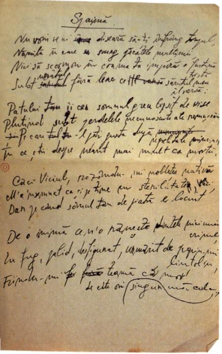 E. M. Cioran, Spaima, manuscrit de la traduction roumaine du poème Angoisse de Stéphane Mallarmé - next picture