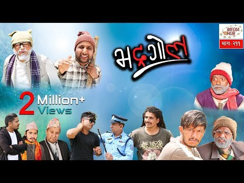 Bhadragol    Episode-211    17-May-2019    By Media Hub Official Channel