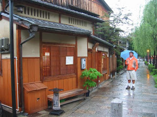 Tea house in the Gion area of Kyoto