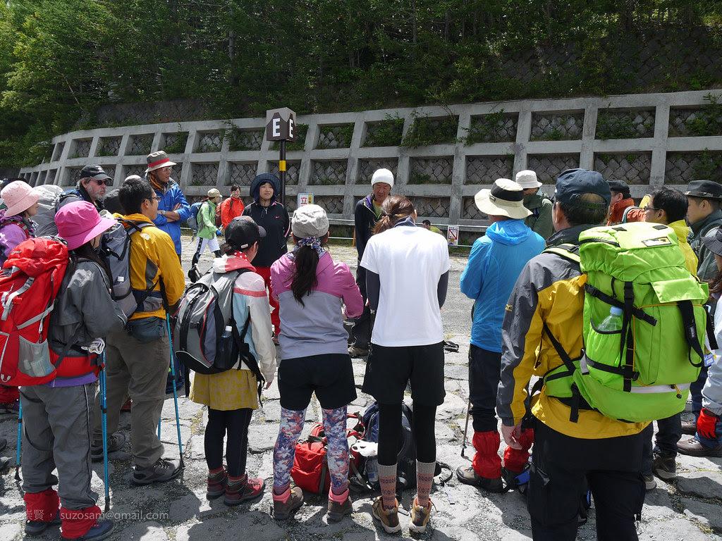 日本登山隊