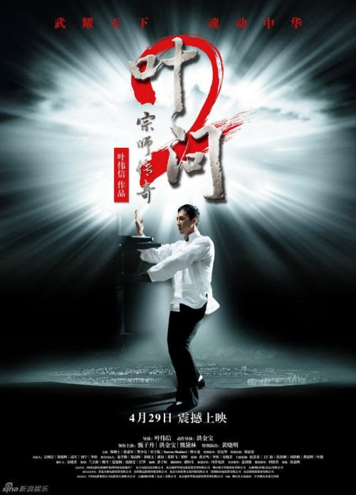 ip man 2 2010 starring donnie yen