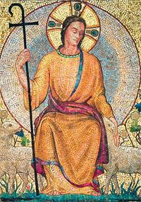 Prayer Card - Jesus Prayer for Vocations