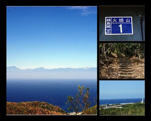 【台東綠島】阿眉山、折返的過山古道、狗吠的火燒山