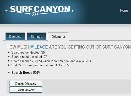 surfcanyon-09