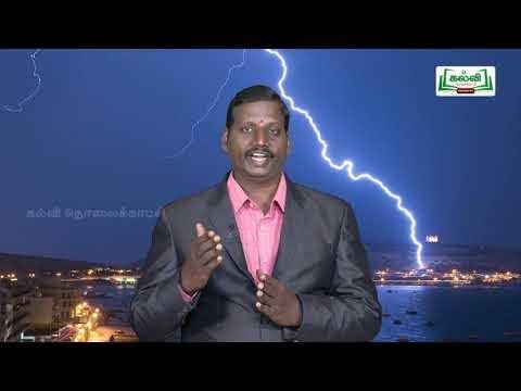 ஆய்வுக் கூடம் Std 8 Science மின்னியல் Part 02 Kalvi TV