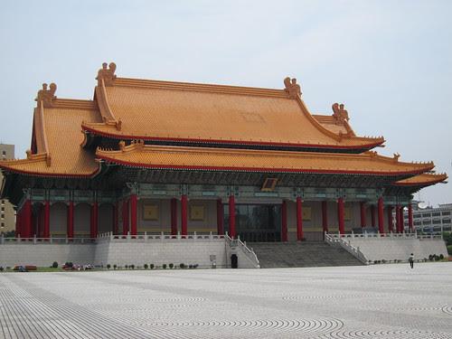 chiang kai shek memorial hall taipei taiwan