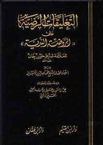 trdia0-page-001 (1)