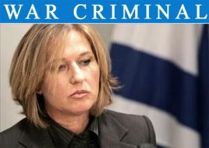 War Criminal