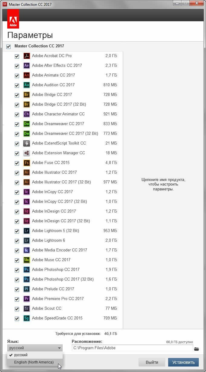 Adobe Master Collection CC 2017 Torrent Download ( All