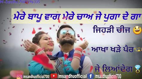 lovepunjabi whatsapp status video youtube
