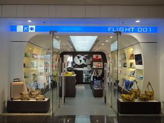 flight-001-manila.jpg