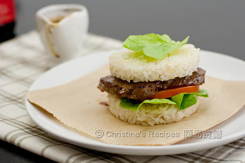 豉油皇牛柳米漢堡Soy Sauce Beef Fillet Rice Burgers02