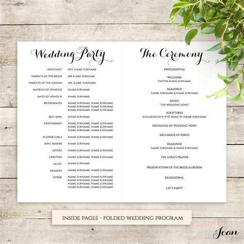 Byron Printable Wedding Order of Service Template