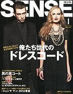 SENSE (センス) 2012年01月号