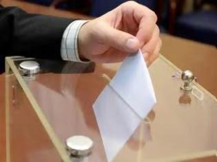 Φωτογραφία για Αυτοί είναι οι 27 συνδιασμοί που διεκδικούν την ψήφο μας
