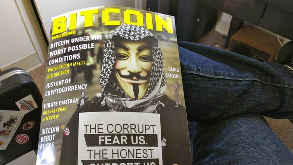 Bitcoin meets big brother