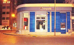 Emporiki bank shop in Larnakos Avenue Aglanjia...
