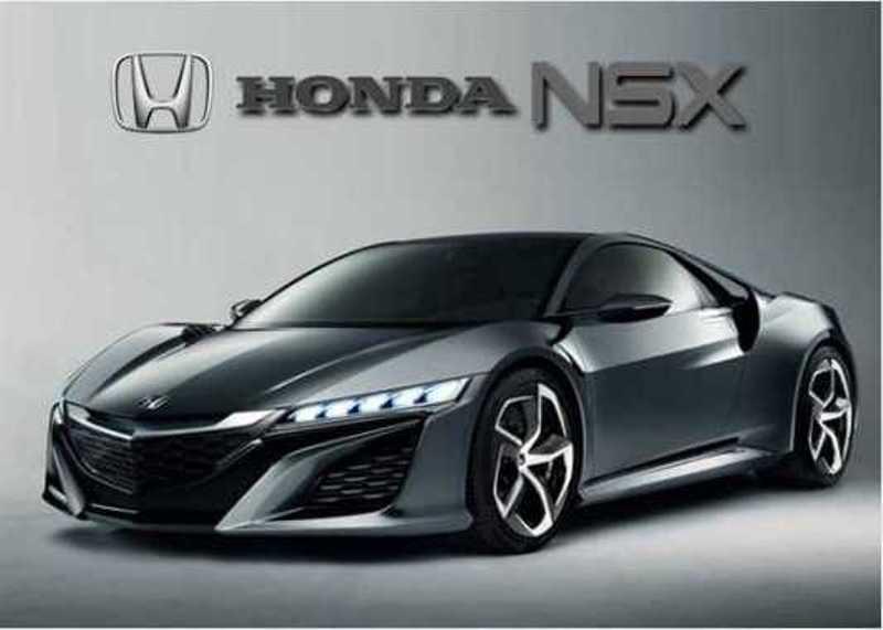 harga Honda NSX 2017 NC1 JDM Japan Spec Tokyo Motor Show ...