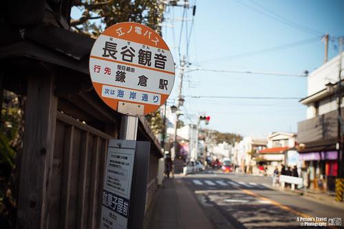 2013_Tokyo_Japan_Chap13_3
