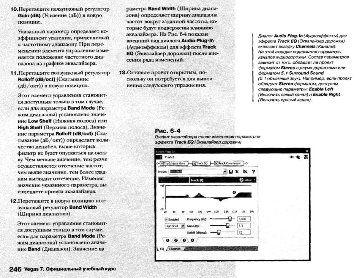 http://redaktori-uroki.3dn.ru/_ph/12/350852651.jpg