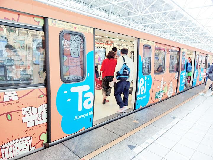 taipei colourful metro design
