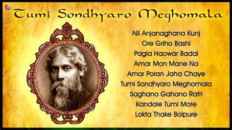 ore grihobashi rabindra sangeet tumi sondhyaro meghomala