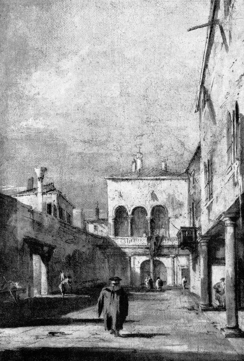Франческо Гварди. Венецианский дворик. 1770-е гг. Москва, Музей изобразительных искусств им. А. С. Пушкина.