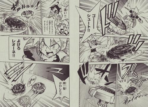 Image - Kyoya vs Ryuuga Manga.png - Beyblade Wiki, the ...