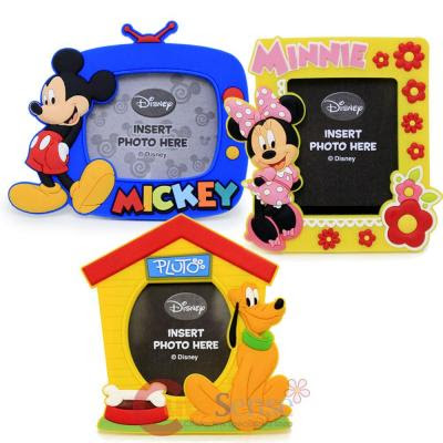 Disney Mickey Minnie Mouse Pluto Magnet Picture Frame 3pc Set