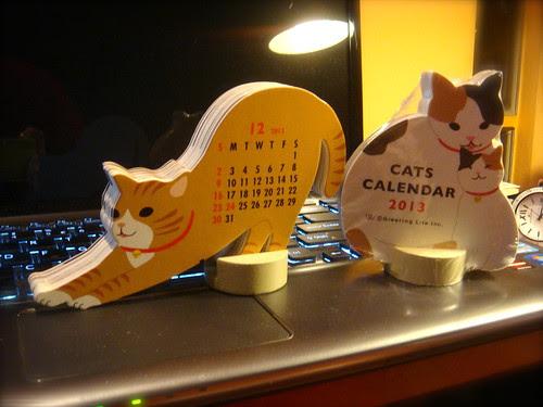Japanese calendars - 2013.