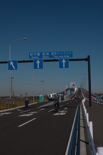 gatebridge_120204_12