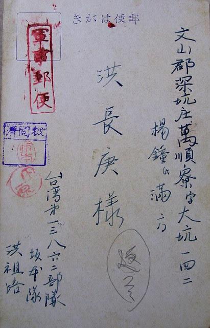 card Hong5