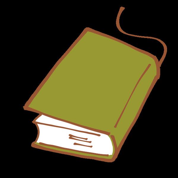 一冊の本のイラスト かわいいフリー素材が無料のイラストレイン