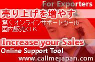 callmejapan.com