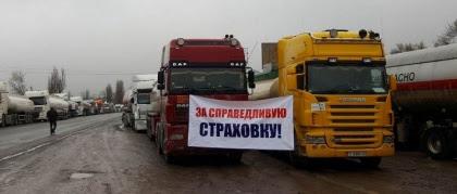 Киргизские дальнобойщики отказываются страховать опасные грузы и решили сообщить об  этом в рупор