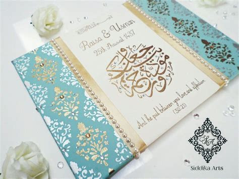 Muslim wedding gift canvas   Ideas for the House