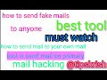 What is fake mailer how to use fake mailer