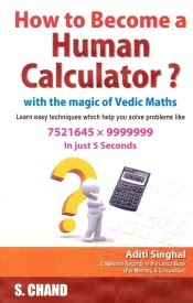 the magic of vedic mathematics Jain is an international lecturer on vedic mathematics and sacred geometry he is currently teaching the next step to the da vinci code known as the.