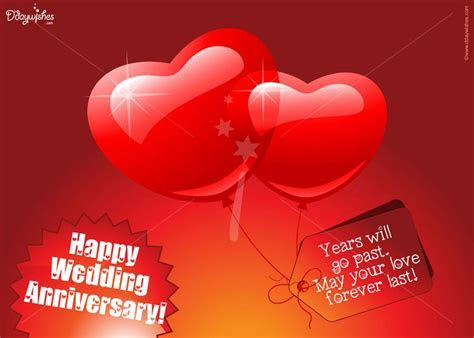 Free Online Wedding Anniversary E Cards   Online E Cards
