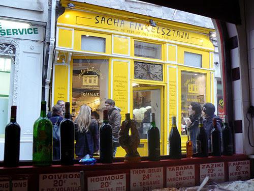 la boutique jaune.jpg