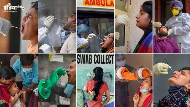 Coronavirus Cases in India: कुल मामले 94 लाख के करीब, अबतक 1,36,696 मौतें, एक्टिव केस- 4,53,956