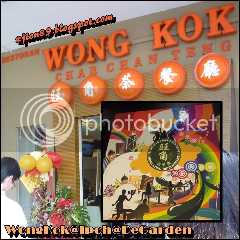 wong kok ipoh