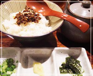 生姜風味の牛しぐれ煮茶漬け。